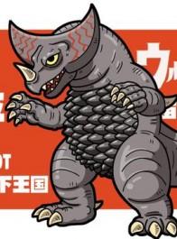怪兽中的人气王,奥特曼中和人类羁绊最深的就是它了吧?