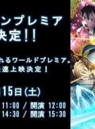 《刀剑神域 Alicization》后半段定档10月,刀剑IP能否再续霸权?