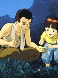 《萤火虫之墓》:是日本人在卖惨,还是对战争的反思和抨击?