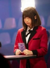 日本知名coser将电影出道,在漫改电影《狂赌之渊》中出演角色