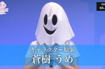 日本漫画家上节目不愿露脸,全程头套抢镜