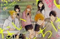 日本13岁少女漫画家出道