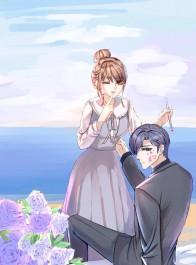 《萌妻有点皮》:少女心炸裂!深情男二俘获读者芳心
