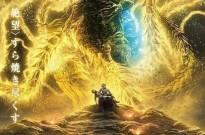 周末动画电影排行榜,哥斯拉终物语交响诗篇排名678
