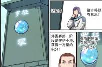 百炼成神—武道大会内围测试