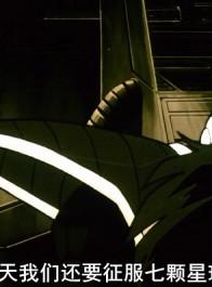 《龙珠Z:最强对最强》,浅谈古拉,他是个怎么样的存在呢?