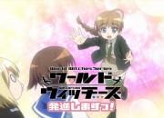 《强袭魔女》衍生动画新作《世界魔女出发!》宣传PV 501部队的悠哉日常
