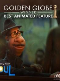 皮克斯动画《心灵奇旅》获得第78届金球奖最佳动画长片奖