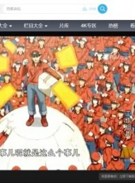 CCTV《工作细胞》新一集引热议:东北口音的红细胞