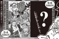 《海贼王》999话情报:凯多能力果实详情曝光