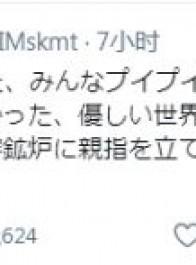 粉丝不想面对《天竺鼠车车》完结 幻想第13集观后感