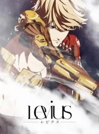 Levius:这部格斗漫画拳拳到肉,被粉丝们赞扬为武侠格斗类漫画