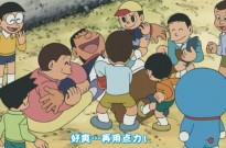 胖虎被大家群殴了,他不仅不生气还说爽