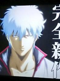 神秘嘉宾集齐7颗龙珠,于是《银魂》宣布出新一季动画,网友:?