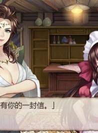 《姬魔恋战纪》突然其来的表白