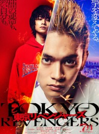 漫改电影《东京复仇者》预告公开 穿越回12年前复仇