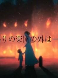 《约定梦幻岛》第二季新预告公布 明年1月正式播出