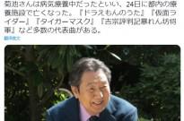 日本作曲家菊池俊辅因病去世 曾为《哆啦A梦》《假面骑士》等作品主题曲谱曲