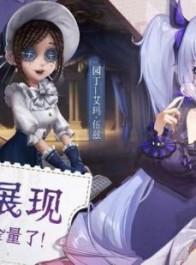 虚拟偶像A-SOUL首次跨界合作 向晚玩第五人格竟被粉丝围攻?