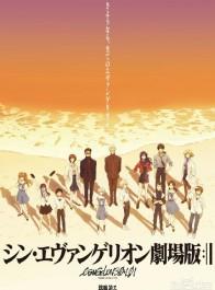 《新世纪福音战士新剧场版:终》公开最终海报 6月12日上映新版本