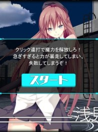 《TRINITY SEVEN 七人魔法使》官网放出福利游戏