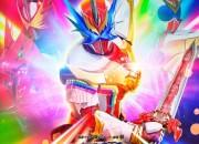特摄电影《圣刃·全界者 超级英雄战记》新宣传片 原作石森章太郎登场