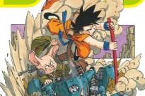 多位漫画家为《龙珠》重绘封面图 岸本齐史打头阵
