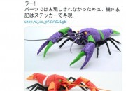 整新活!富士见模型推出两款龙虾版《EVA》初号机、二号机配色机体