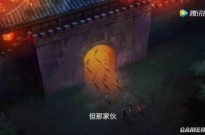 新动画《吴承恩缉妖录》正式公布 吴承恩写书捉妖两开花
