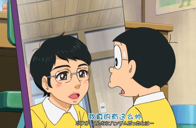 用秘密道具讽刺现实,《哆啦A梦》这一集让我拍手叫绝