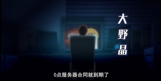 七月新番才刚开播,最贫穷最欢乐的动画已经确定了?