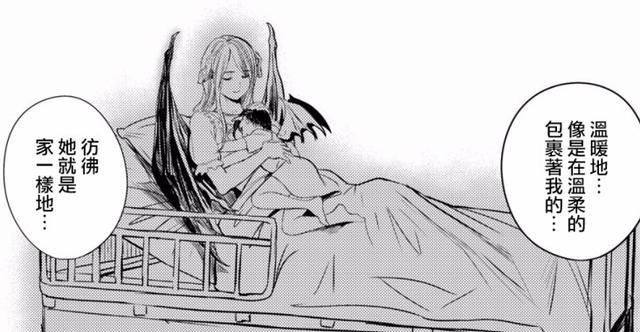 作者老司机上岸,女主角是梦魔,我也想要这样的老师!