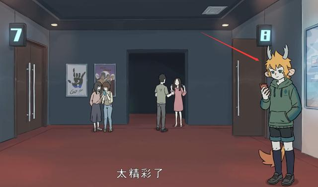 非人哉动画私货不少,不仅出现九月公司名字,还有杨戬爱上女大士