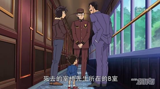 根据柯南和别人的身高对比,我觉得小五郎可能有3米(误)