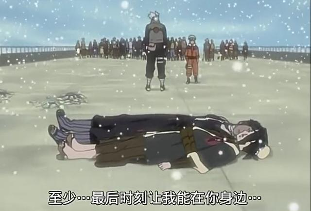 纪念再不斩和白,从雪中来,在雪中消散