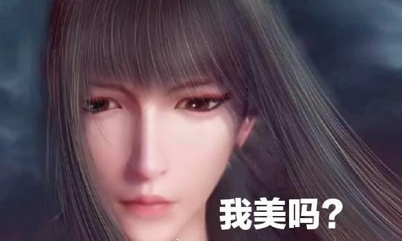 斗罗大陆动画开播,唐三被粉丝P成女装大佬