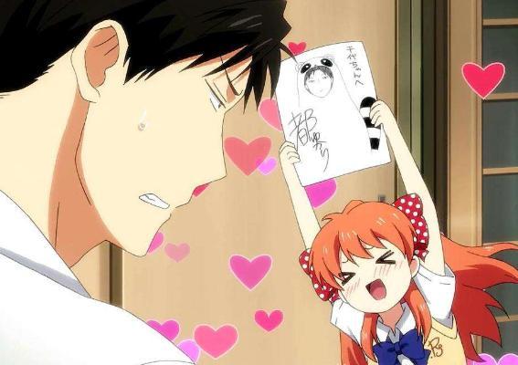 《月刊少女野崎君》中国版变大学生,男主叫陆也奇,女主叫左千黛