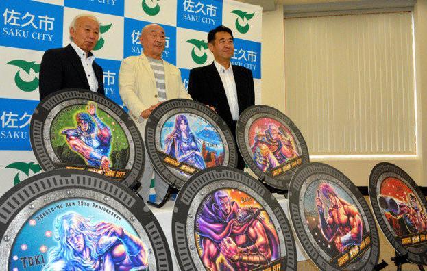 日本佐久市将安放7个北斗神拳井盖,网友吐槽:我看这下谁敢偷