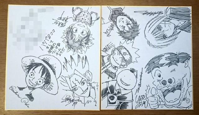 日本漫画家举行聚会,尾田岸本都来了,还给他儿子留下个特殊礼物
