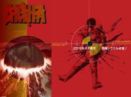 一开场就炸平东京,这位日本导演的动画电影讲述了一个毁灭的故事