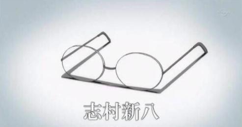 当新八君戴上隐形眼镜,网友:你谁啊!