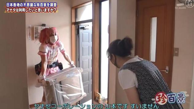 日本人真会玩,工人cos给人装空调,医生cos给人看病