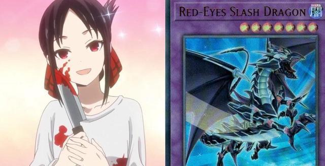 网友吐槽:原来辉夜大小姐是真红眼黑龙