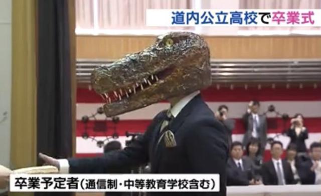 日本高中生毕业,有人cos初音未来,还是男的