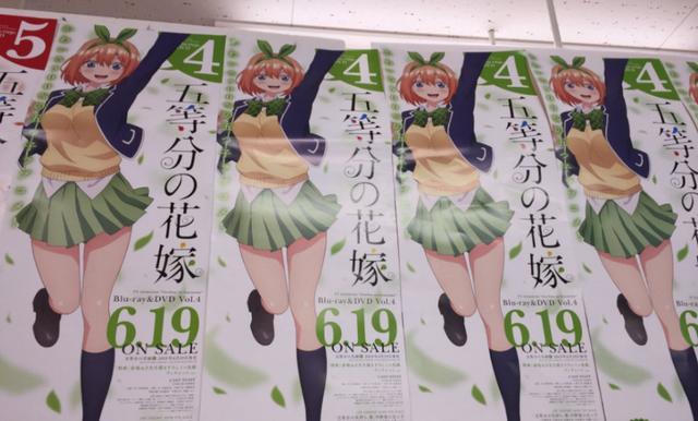 三玖还是四叶?日本知名的同人志商店吵起来了