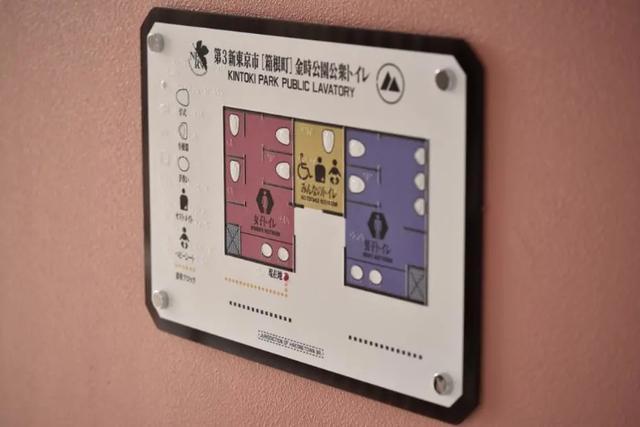 """日本不愧是动漫的国度,连公厕都这么""""二次元"""""""