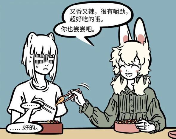 非人哉漫画透露细思恐极的一幕,玉兔小玉是吃肉的