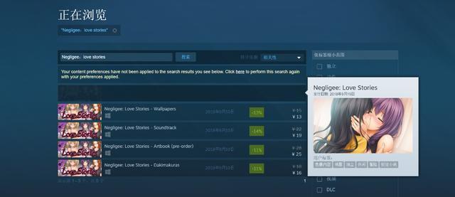 Steam首款无修正黄油15日上线?老司机们的春天要来了?