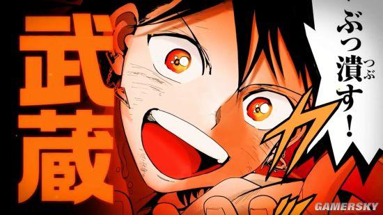 大高忍新作《东方少年》将动画化 日本战国斩妖除魔