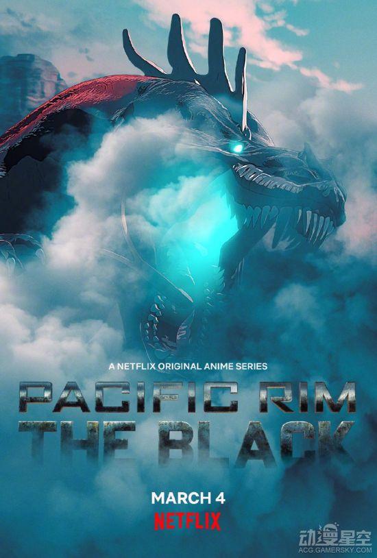 网飞动画《环太平洋:黑色禁区》公开角色海报 怪兽、巨大机甲登场